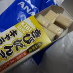 ANAフェスタ - 料理写真:きびだんごキャラメル:216円