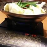 鳥三郎 - 鶏塩鍋<税抜>280円(2016.03.05)