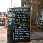 福岡薬院 タニタ食堂 - タニタ食堂のシステム