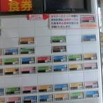 福岡薬院 タニタ食堂 - 券売機