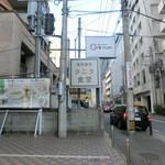 福岡薬院 タニタ食堂 - 外観
