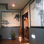 グルメ・きむら - 二階の個室へ続く階段。