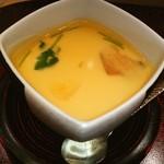 鮨 清山 - ランチの茶碗蒸し❤ ヽ(●´ε`●)ノ