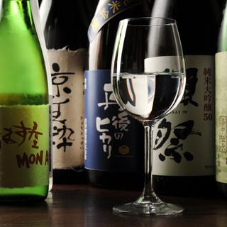 京食材の料理には、京都ならではの地酒を合わせて。