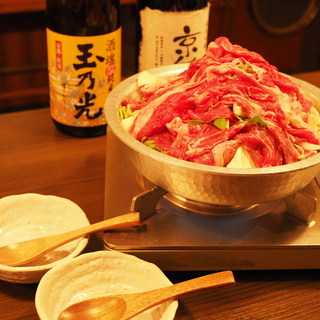 『MONAMIのお鍋』冬季限定で2種類のお鍋が新登場!