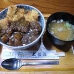 太郎鮨 - カツカレー