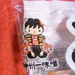48402406 - み子ちゃん印の神州一味噌