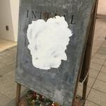 イニシャル - 屋号な看板