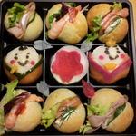 イッツサンドイッチマジック - 手毬サンドボックス(ひな祭り)