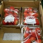 JA ながおか 農産物直売所 とれたて旬鮮市 なじら~て - 料理写真: