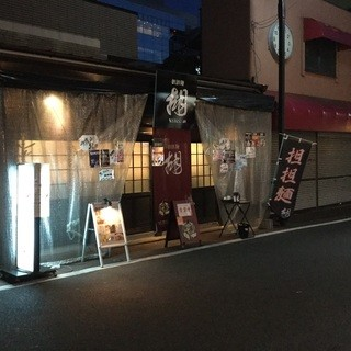 山科駅からすぐ★