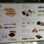 48408960 - 洋菓子のメニュー