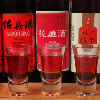 台湾紹興酒飲みくらべ