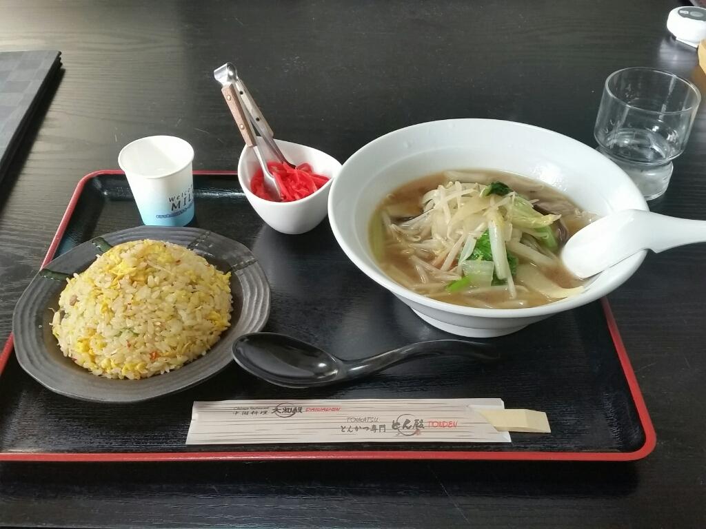 中国料理 大和殿&とんかつ専門 とん殿
