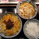 丸亀製麺 - トッピング前:肉たまあんかけ大盛690円+かけうどん並290円