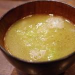 床島 - 鶏スープ