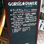 GORO'S DINER - 表のメニューボード