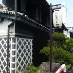 Hikariyahigashi - 重要文化財の建物
