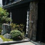Hikariyahigashi - 趣のある入口