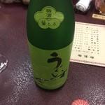 Kinnabe - うぐいす梅酒