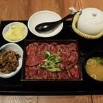 ひかり屋 - 牛まぶし膳1490円(税込)