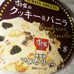 すき家 - クッキー&バニラ アイスクリーム 120円(税込)