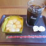 ミスタードーナツ - のびのび&アイスコーヒー ¥410-