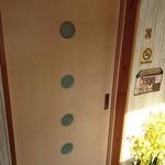 ヒツジ堂 - ドア