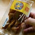 芋ちゅう - 大学芋380円(税込)(2016.03現在)