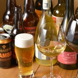 こだわりの生産者による自然派ワインやクラフトビール!