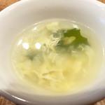 フーチン - タマゴスープ