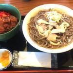 一寸亭 - ハーフカツ丼+肉そば ¥1100