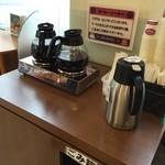 柳月 - 珈琲のセルフサービスございます。
