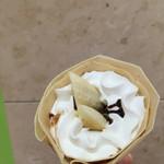 ディッパーダン - バナナチョコ