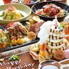 Vege - 料理写真:アニバーサリーコース2000円