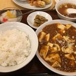 48440469 - 麻婆豆腐ランチ  ¥810