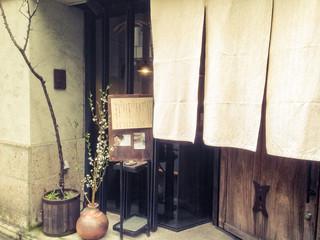 手打ち蕎麦 成冨 - お店の外観