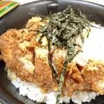 とん亭 - 黒豚ロースかつ丼
