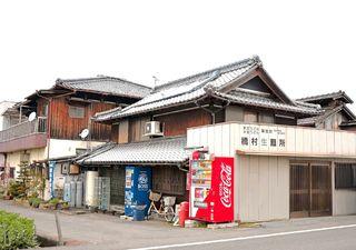 橋村生麺所 - 橋村生麺所さん