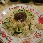 48445819 - じゃじゃ麺(中)                       580円