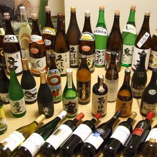 全国各地の地酒・銘酒が20種類以上!!
