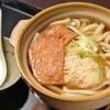 田舎料理 吉野 - 料理写真:
