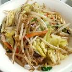 味の枝 - 野菜炒めのアップ。