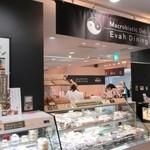 エヴァダイニング - 博多駅の筑紫口側、博多いっぴん通りにあるマクロビお弁当のお店です。
