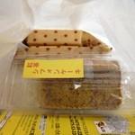 さんさん味工房 - 2016年2月: チーズケーキ(\140)を2つ、紅茶のシフォンケーキ(\200)を購入して480円でした