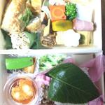 花大根 - 料理写真:2段弁当  2000円(込)