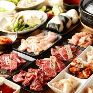 【4月限定!】100分焼肉食べ飲み放題コース3,500円~