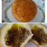 ブルージャム - ◆サツマイモとひき肉のカレーパン(191円) 具材が少なくて、、カレー風味も弱いような。