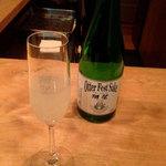 獺祭Bar 23 - オッター フェスト サケ900円