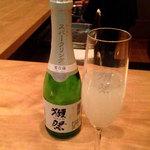 獺祭Bar 23 - 発泡にごり酒39、1250円